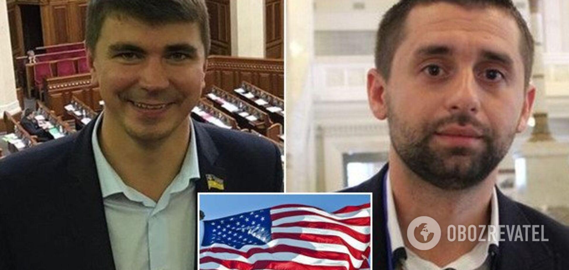 Нардеп Поляков почав шукати компромат на Арахамію у податковій США: чим цікавиться