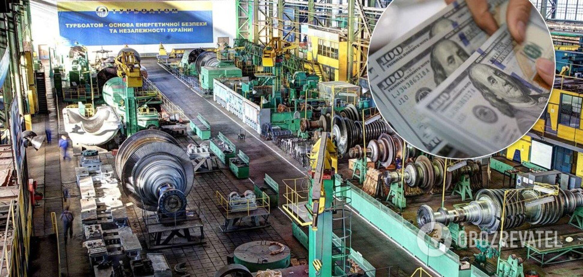 В Украине дали старт масштабной приватизации: с чего начали