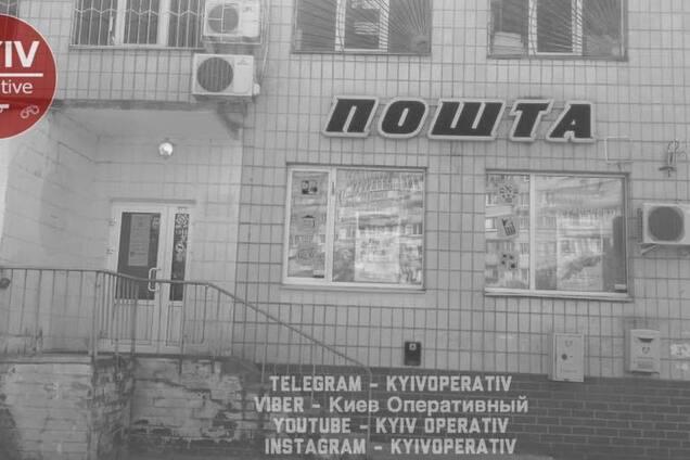 """В Киеве нагло ограбили отделение """"Укрпочты"""""""