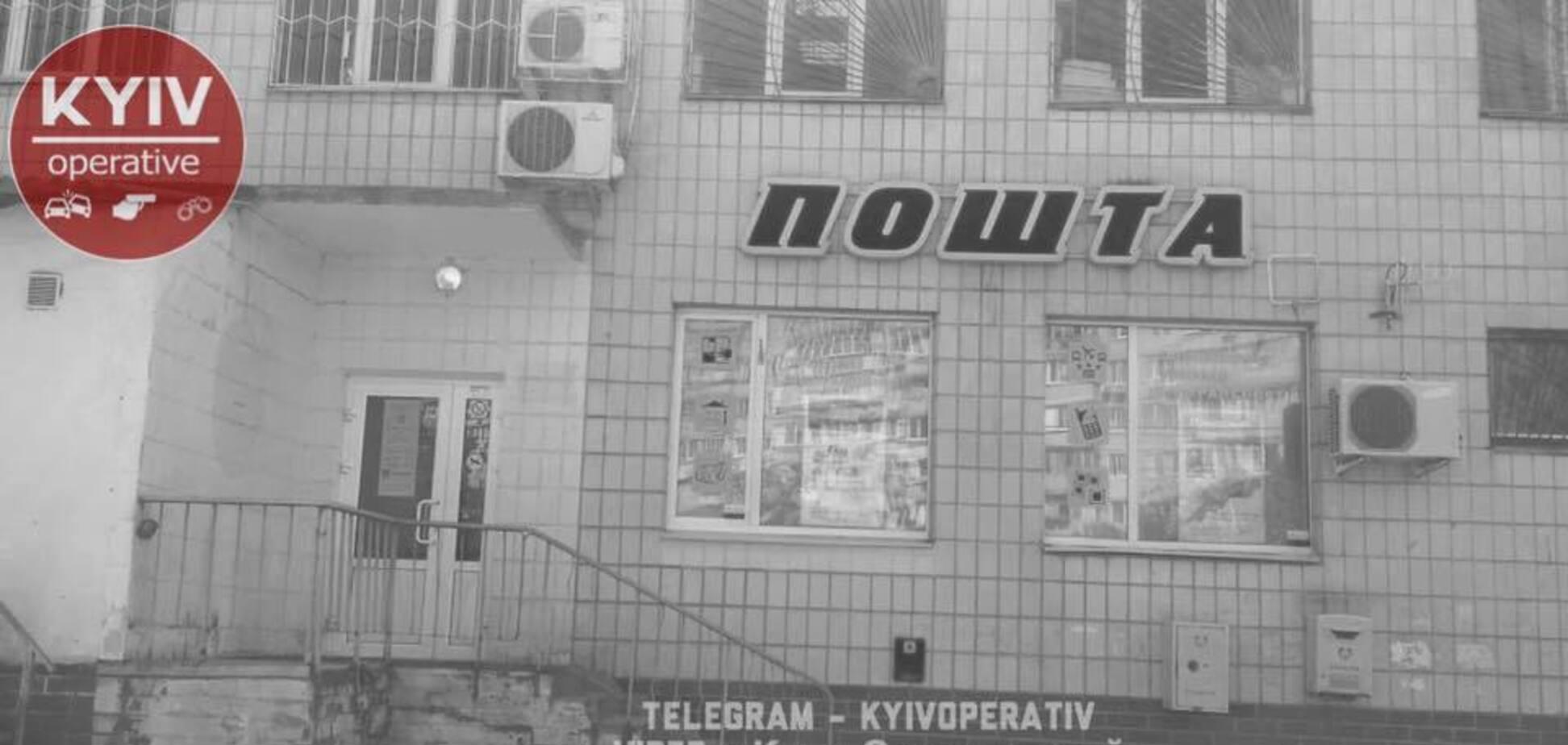 В Киеве нагло ограбили отделение 'Укрпочты'