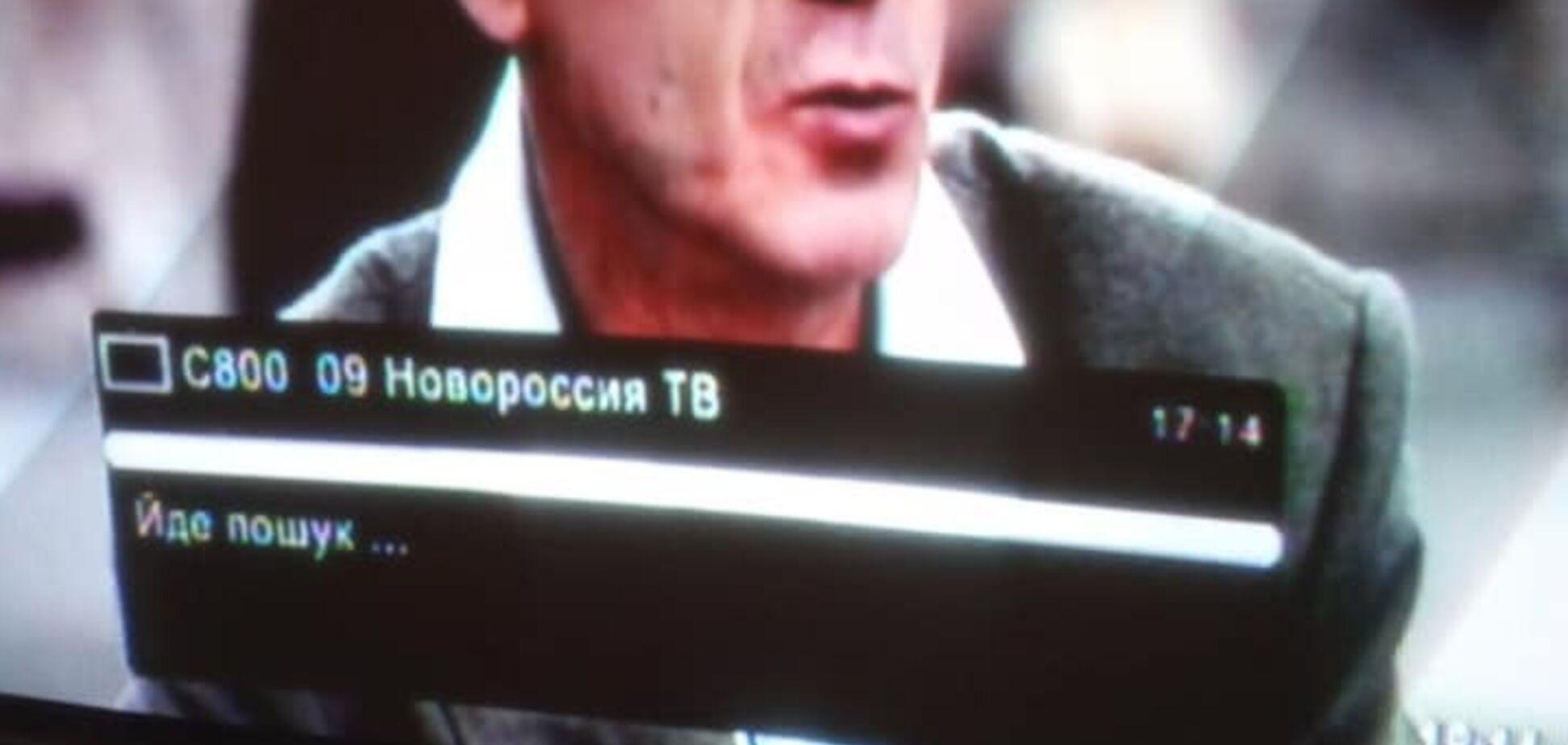 'Раша і сепар ТБ': на Дніпропетровщині спалахнув скандал через трансляцію заборонених каналів