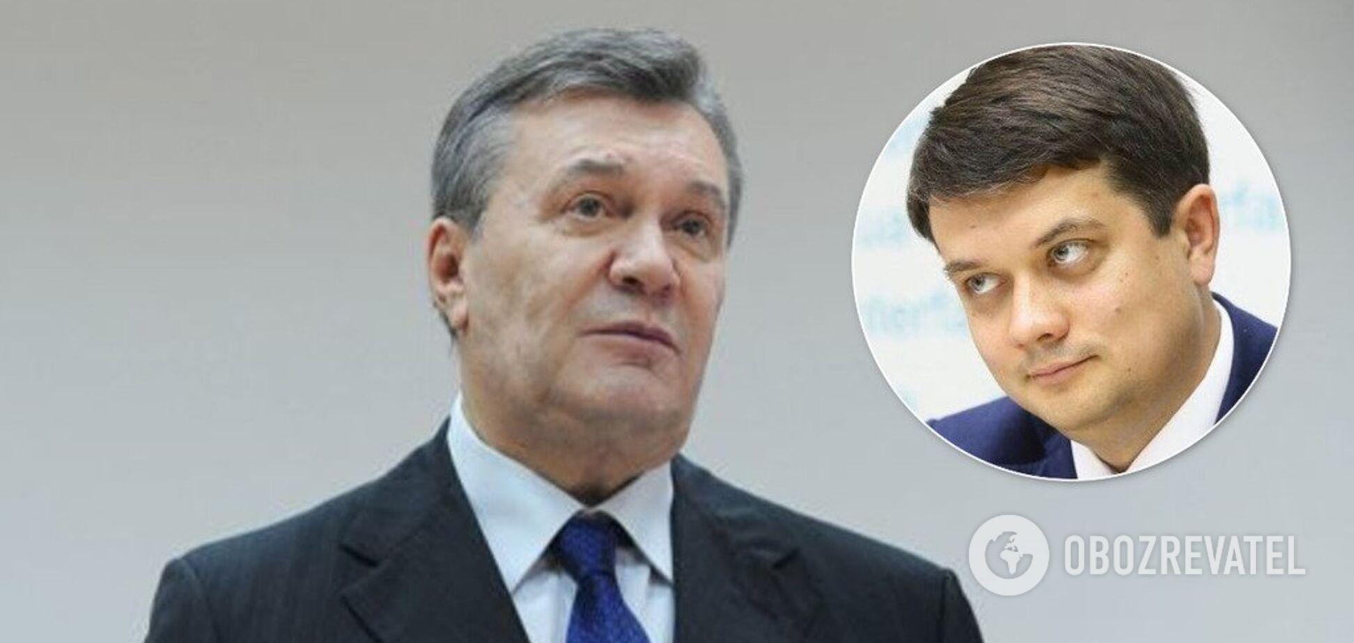 Гідні люди: Разумков розповів про роботу на Януковича