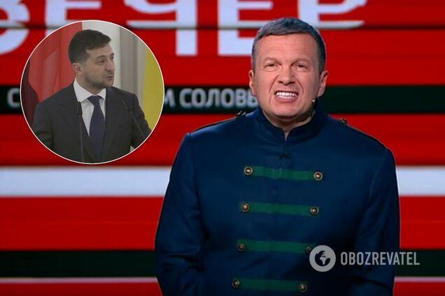Зеленский взбесил Соловьева