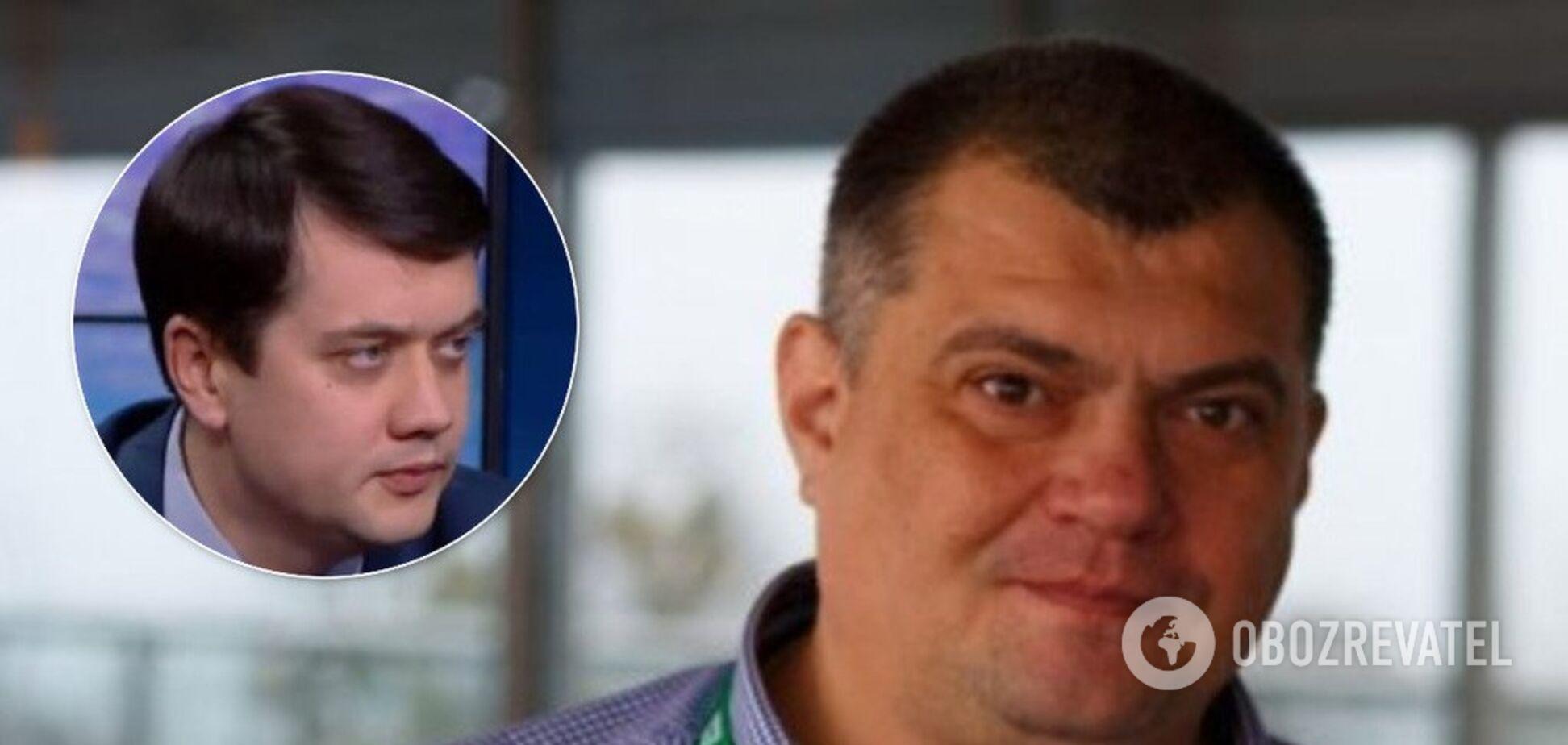 'Закрыть всю шваль': Разумков отреагировал на громкий скандал с Юзиком