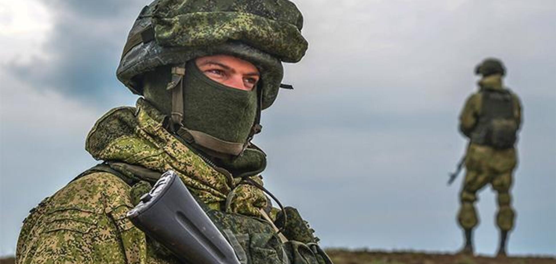 Российская экономика терроризма