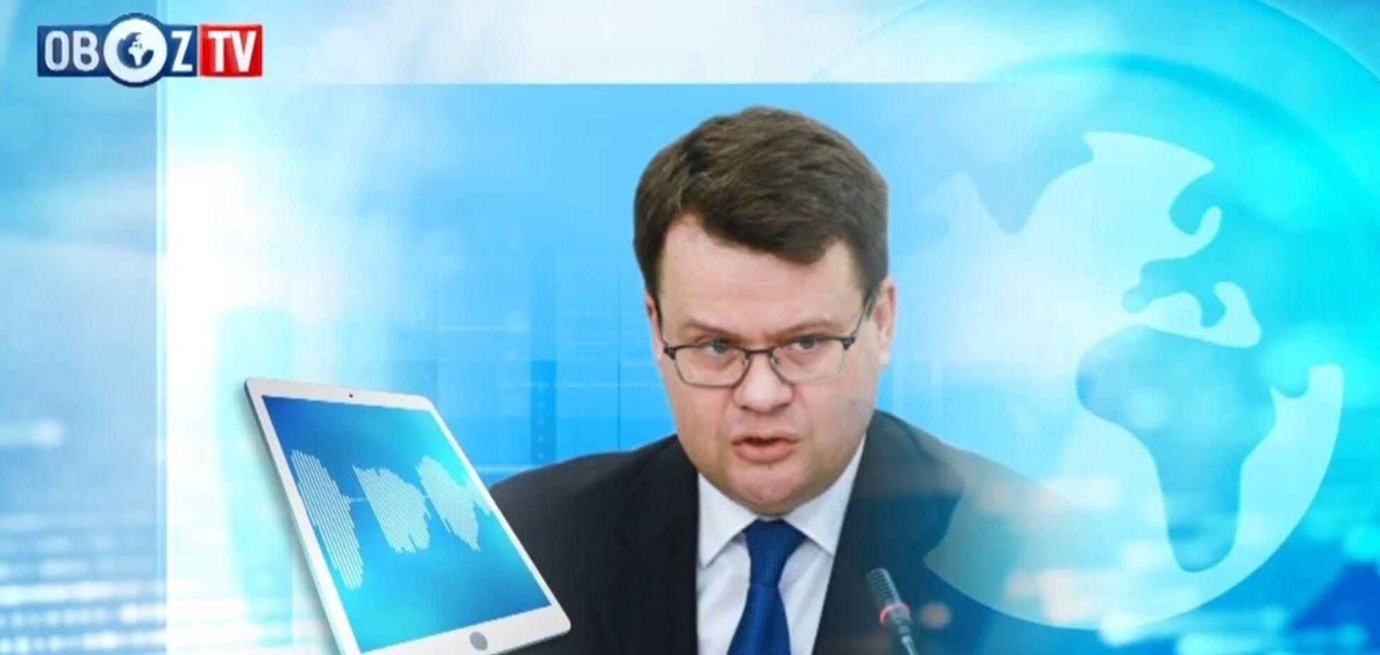 Будет ли Украина работать с МВФ: комментарии экономиста