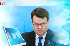 Чи працюватиме Україна з МВФ: коментарі економіста