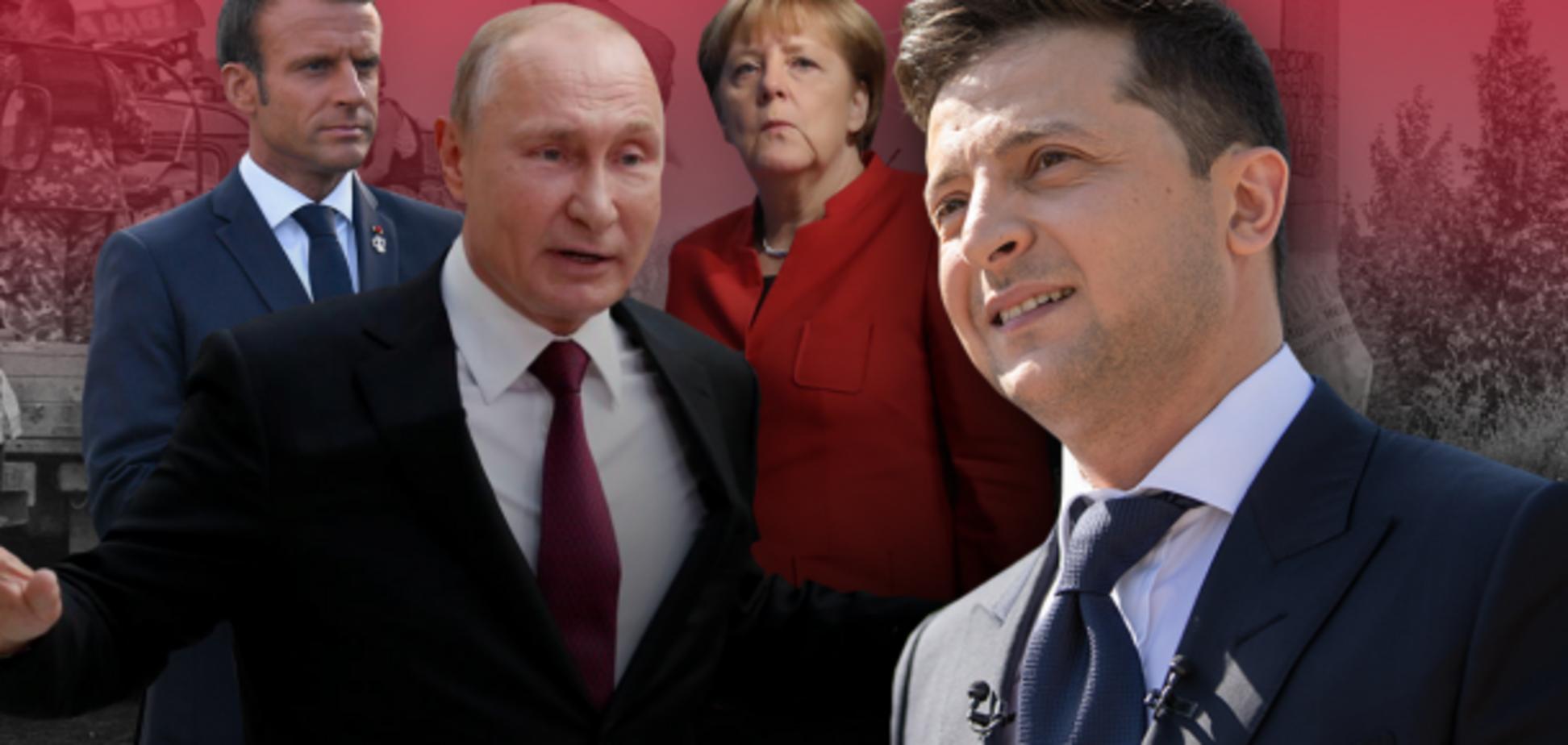 Минское 'трио' загнало Кремль на встречу в Париж
