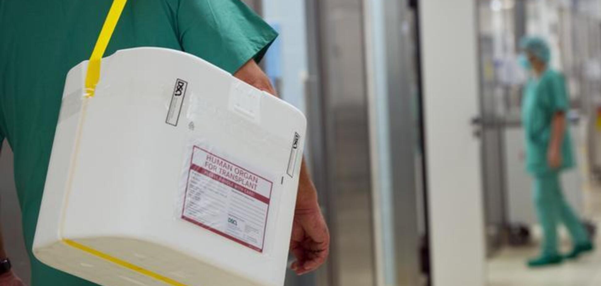 В райлікарні України відбулася перша трансплантація нирки