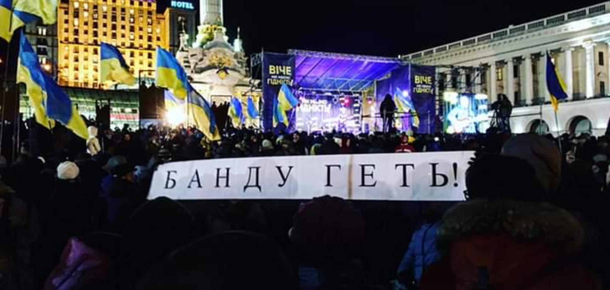 День достоинства и свободы: Украина отметила начало двух революций