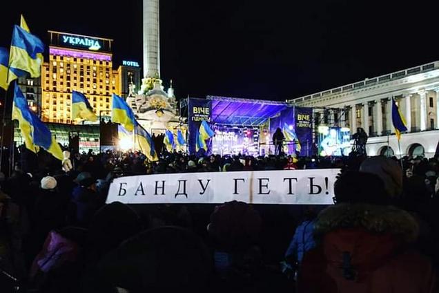 День гідності і свободи: Україна відзначила початок двох революцій