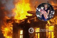 Не в первый раз борется за жизнь: что известно о семье, которая потеряла детей в страшном пожаре на Черкасщине. Фото