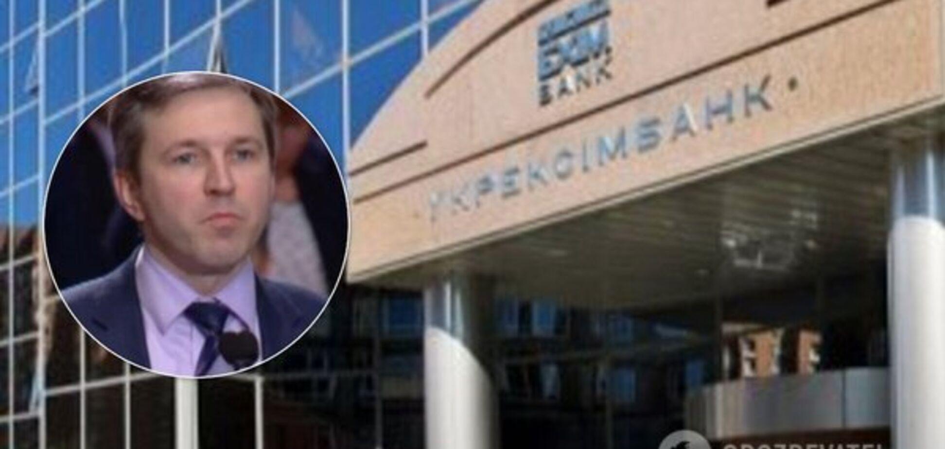 Арест главы Укрэксимбанка: какая будет реакция инвесторов