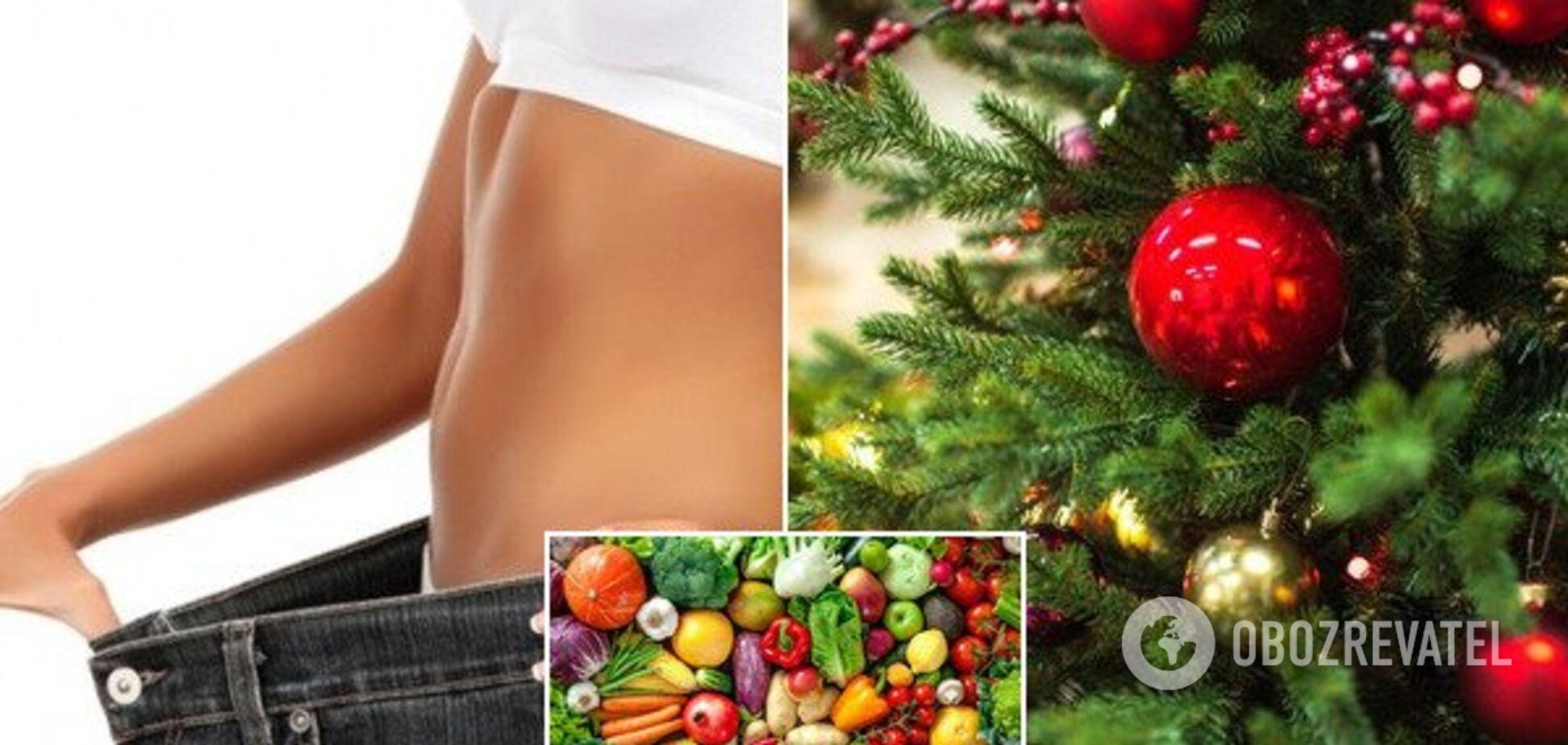 Схуднення до Нового року