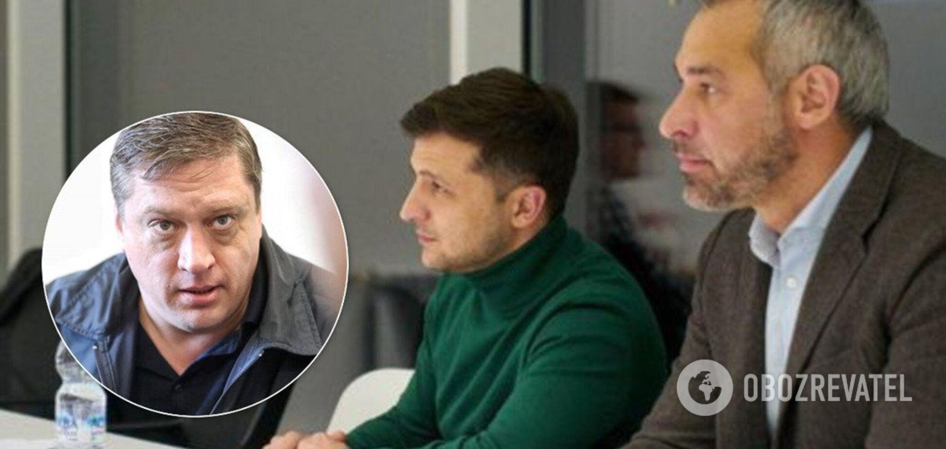 ГПУ и Зеленский отреагировали на скандал со 'слугой'-педофилом: все подробности