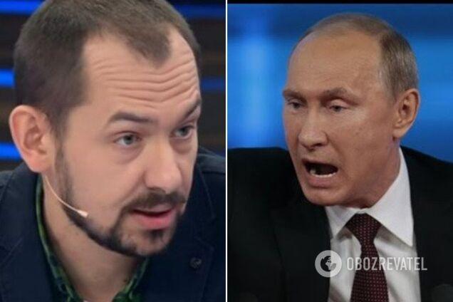 Цимбалюк и Путин