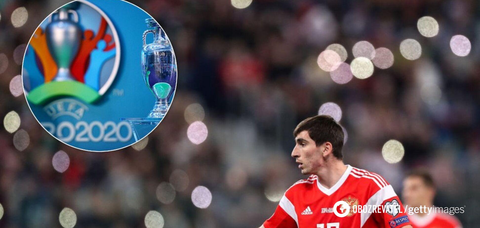 Евро-2020: УЕФА пошел на вынужденные меры из-за России