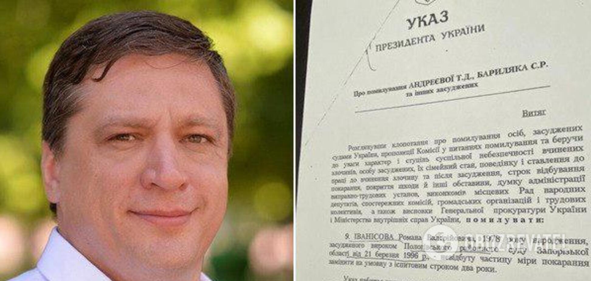 Роман Иванисов