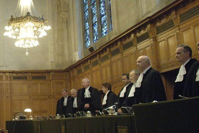 Суд у Гаазі