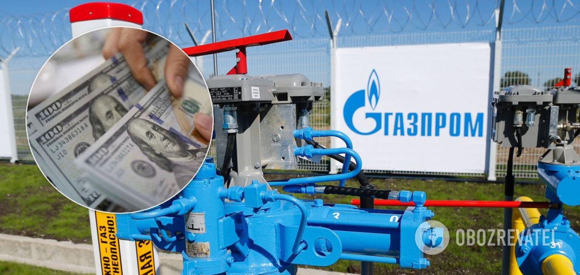 'Газпром' може втратити $6,2 млрд: невизнаній 'республіці' пропонують списати борги