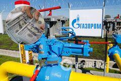 $8 млрд за Крым: в 'Нафтогазе' рассказали о новом иске к России