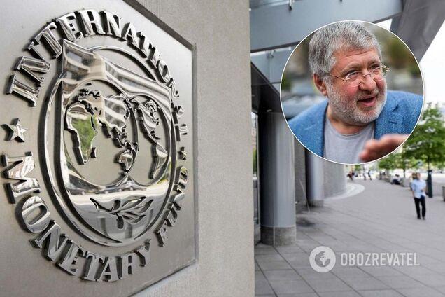 В МВФ висунули вимогу щодо Коломойського