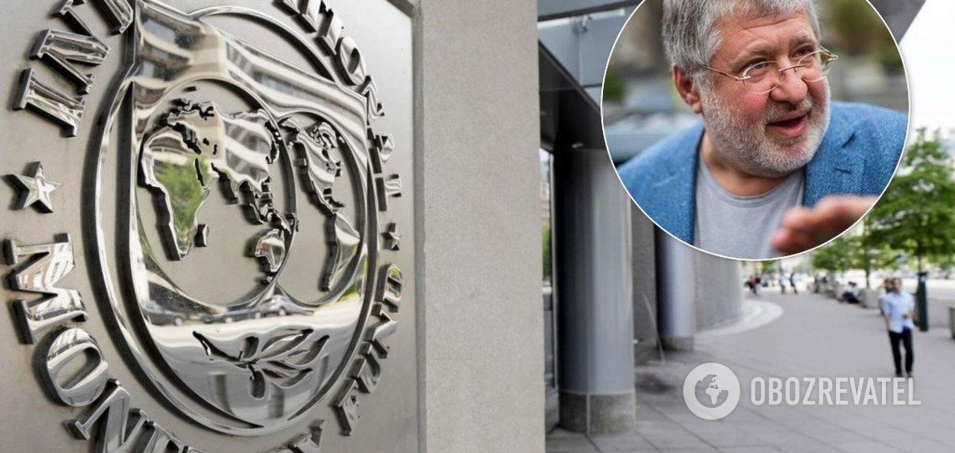 МВФ висунув Україні жорстку умову щодо Коломойського