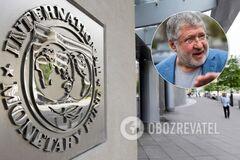МВФ поставил Украине жесткое условие по Коломойскому