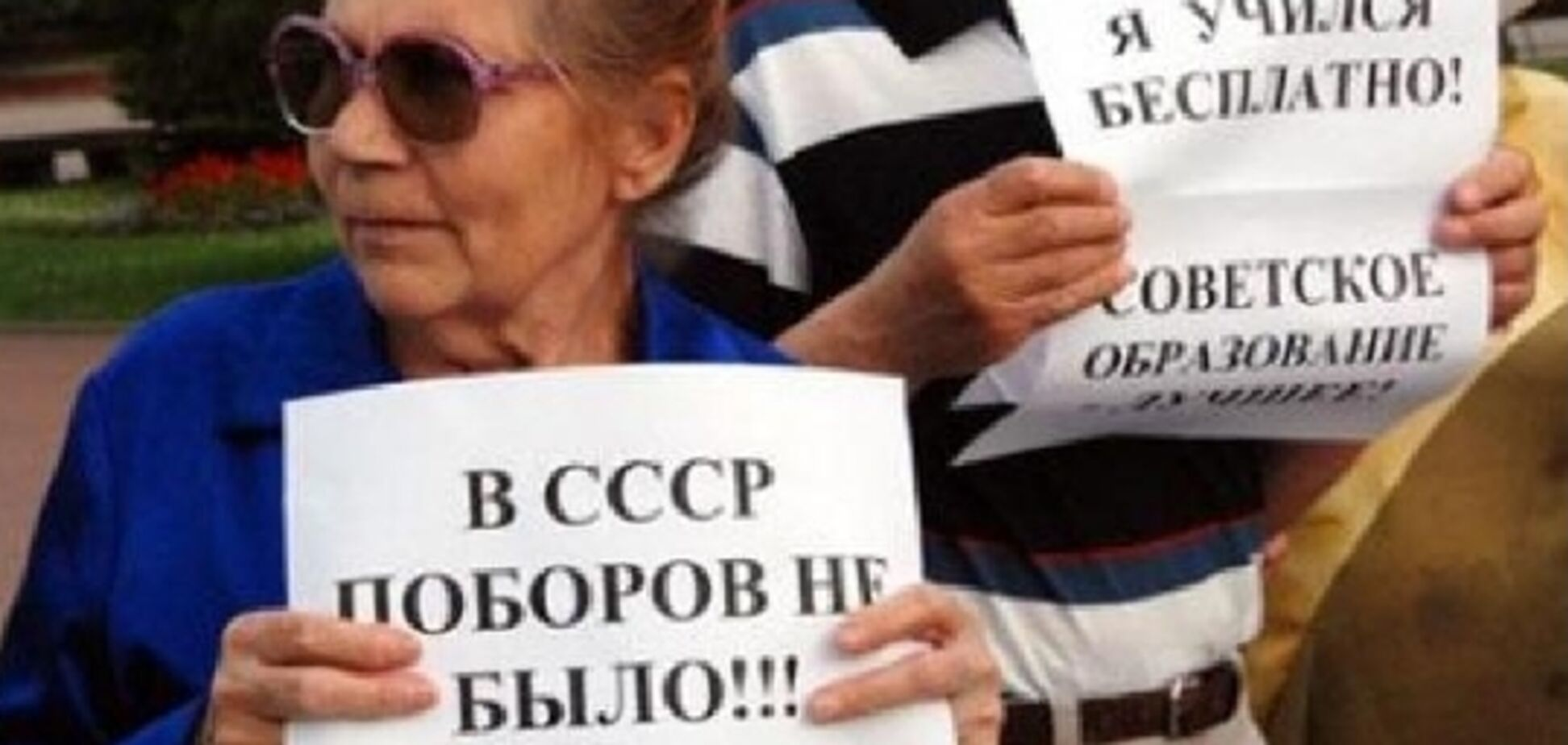 'Спасибо, Россия!' В 'ДНР' пожаловались на поборы оккупантов