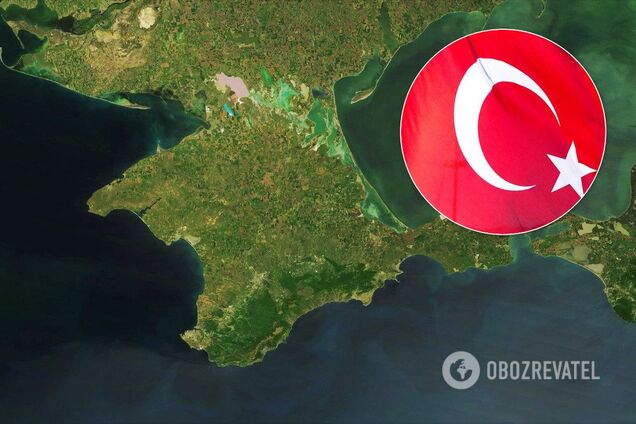 Крым и Турция