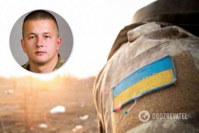На Донбассе погиб молодой командир ВСУ