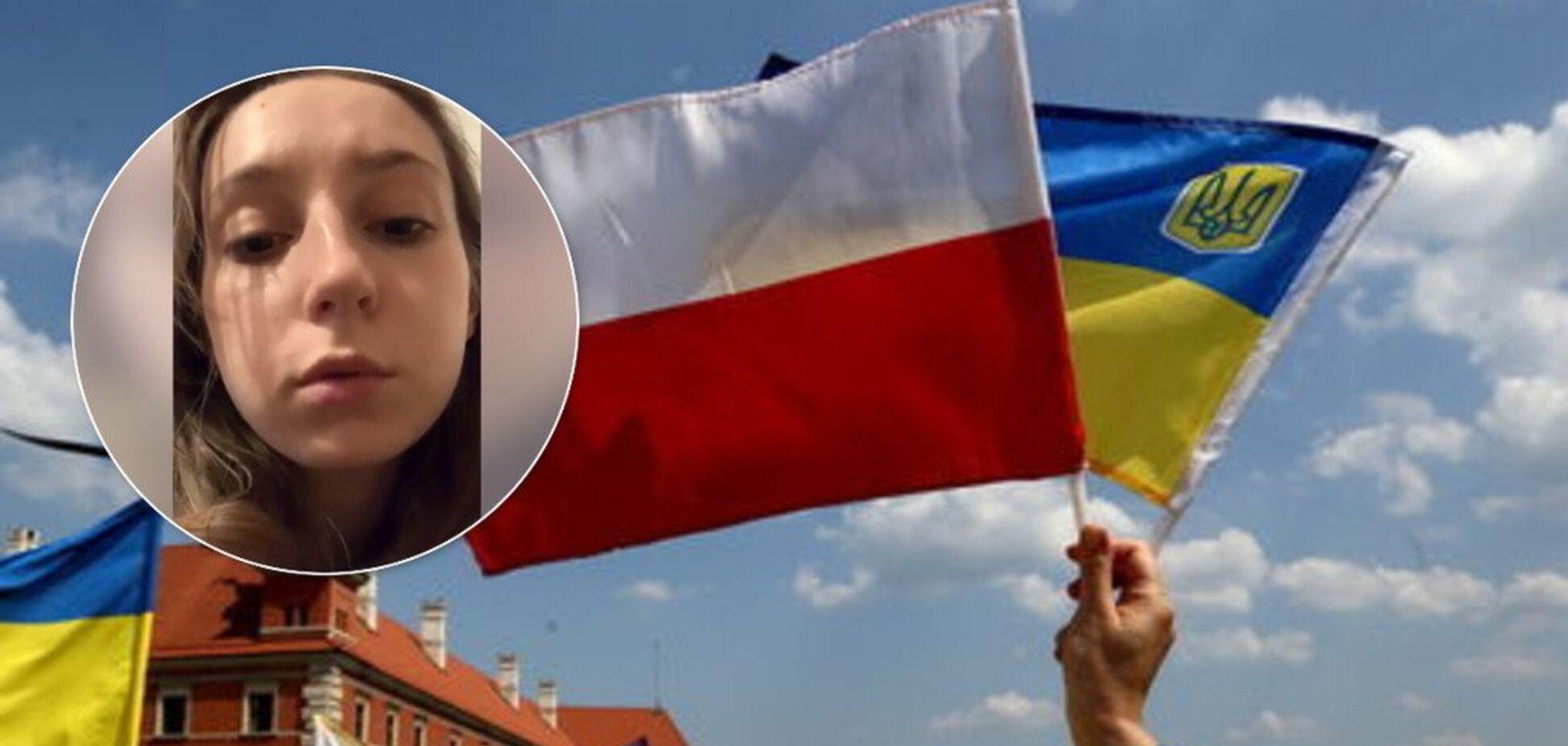 'Я добра к животным!' Польская студентка жестоко оскорбила украинку. Все детали скандала