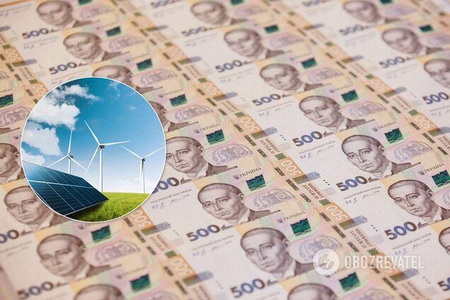 """В Україну вирішили залучити мільярди """"зелених"""" інвестицій"""