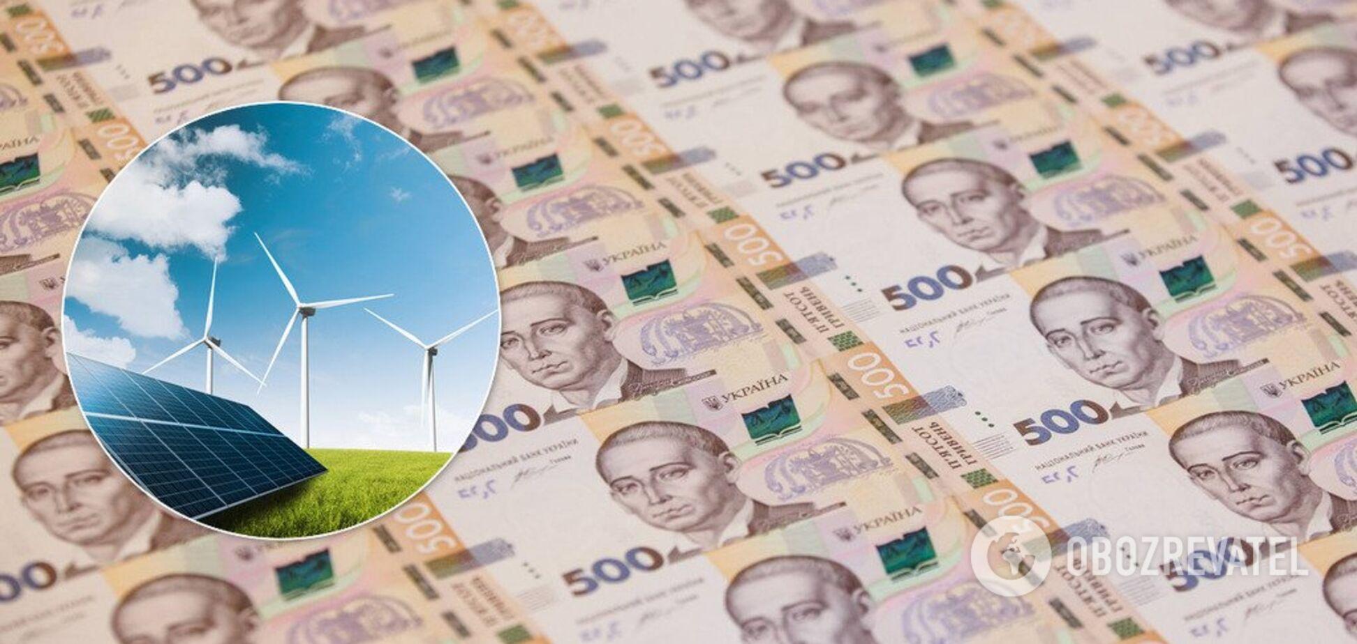 В Україну вирішили залучити мільярди інвестицій: як працюють 'зелені' облігації