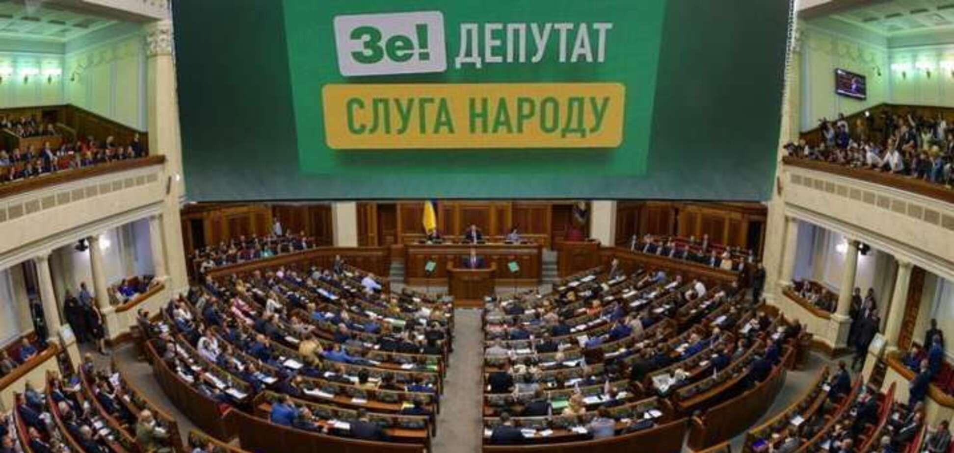 Украинцы заплатят за каждого нардепа по 350 тысяч гривен: что известно