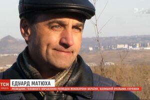 Едуард Матюха