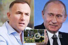 Фукса викрили в цинічному підіграванні Путіну за рахунок пам'яті жертв Бабиного Яру