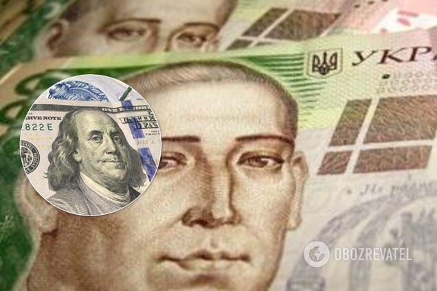 Обвал курса доллара в Украине: аналитики озвучили новый прогноз