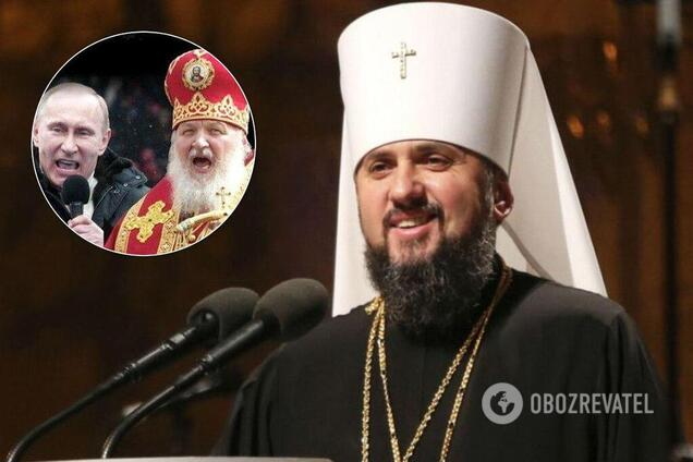 Епіфаній запропонував перенести Різдво в Україні