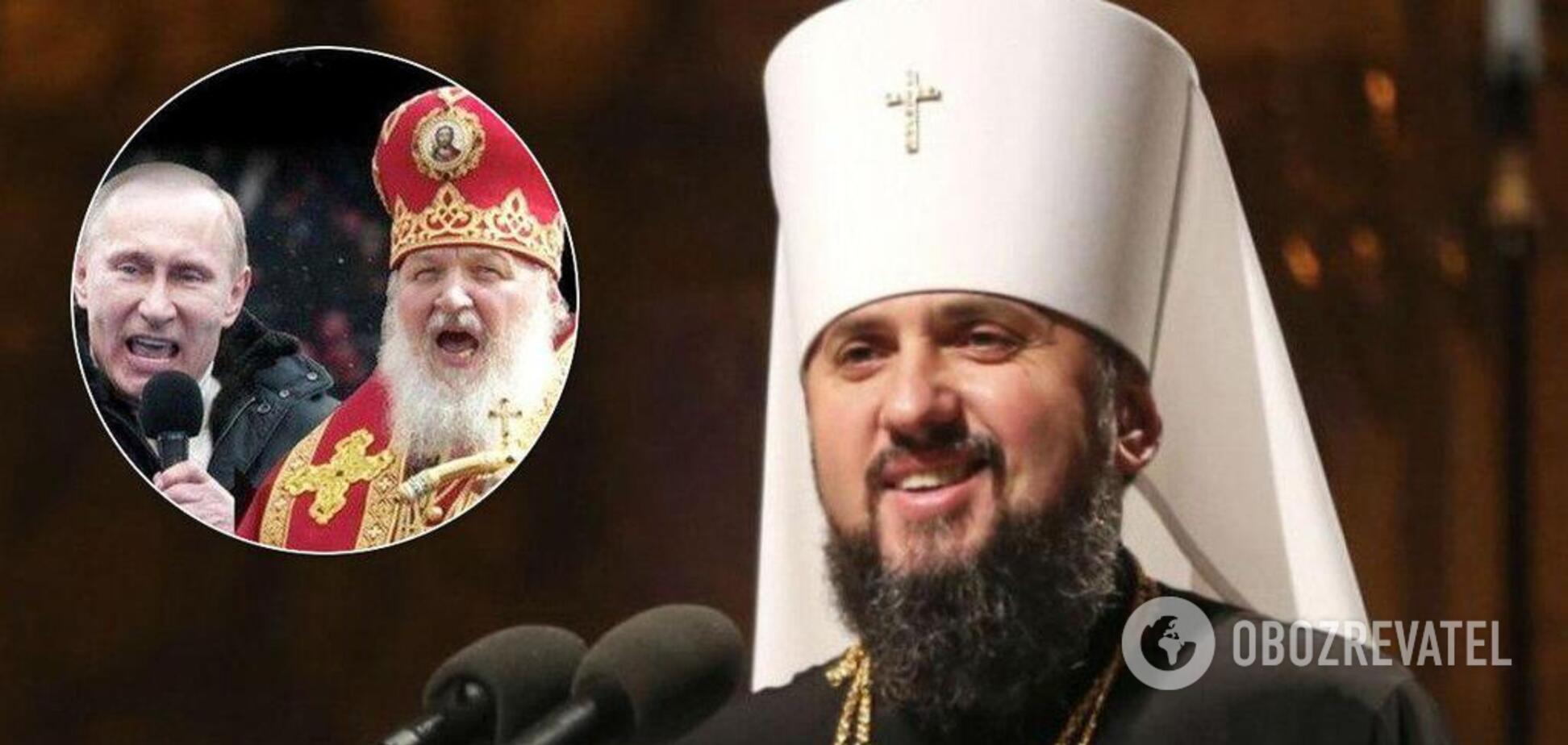 Епифаний предложил перенести Рождество в Украине: названо условие