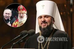'Отрыв от исторических корней!' В сети разгорелась ожесточенная дискуссия из-за Рождества в Украине