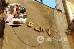 В разы снизили цену: Украина продала долги банков-банкротов