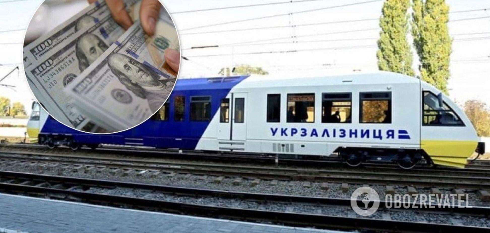 Получали по 700 тысяч: вскрылись размеры резонансных зарплат в 'Укрзалізниці'