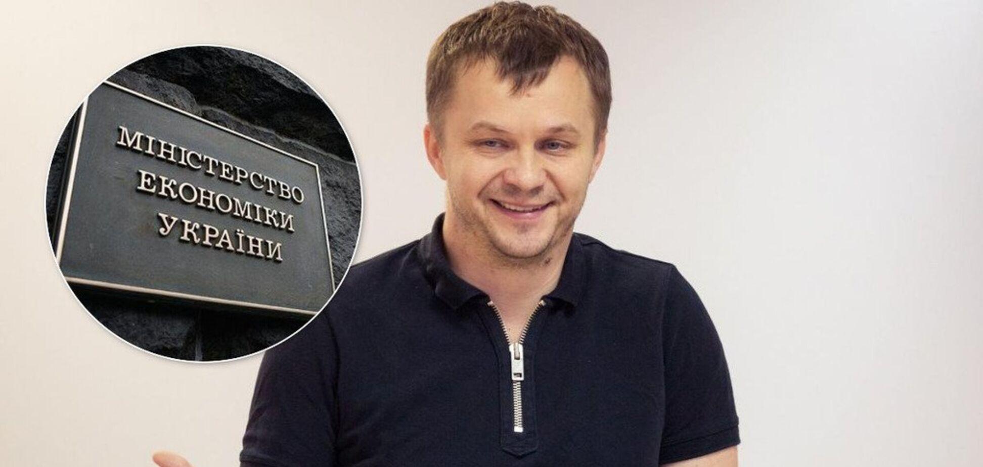 Теорія ігор від міністра Тимофія Милованова