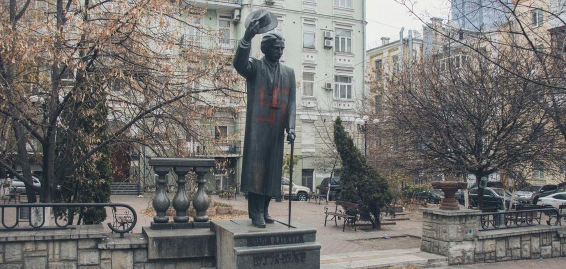 У Києві осквернили пам'ятник єврейському письменнику
