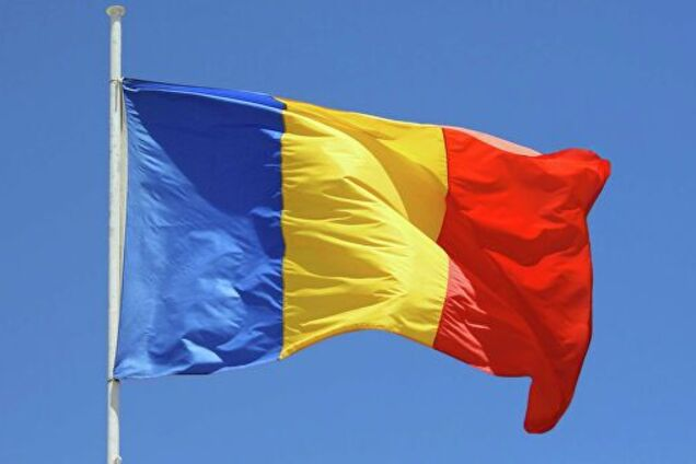 Иллюстрация. Флаг Румынии