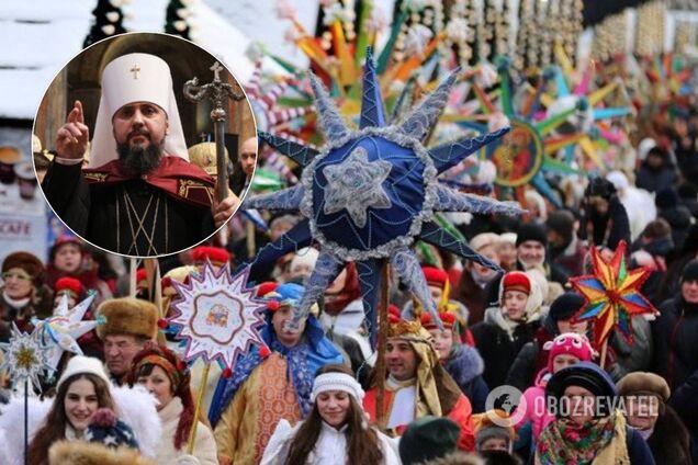 В ПЦУ раскрыли подробности переноса Рождества в Украине