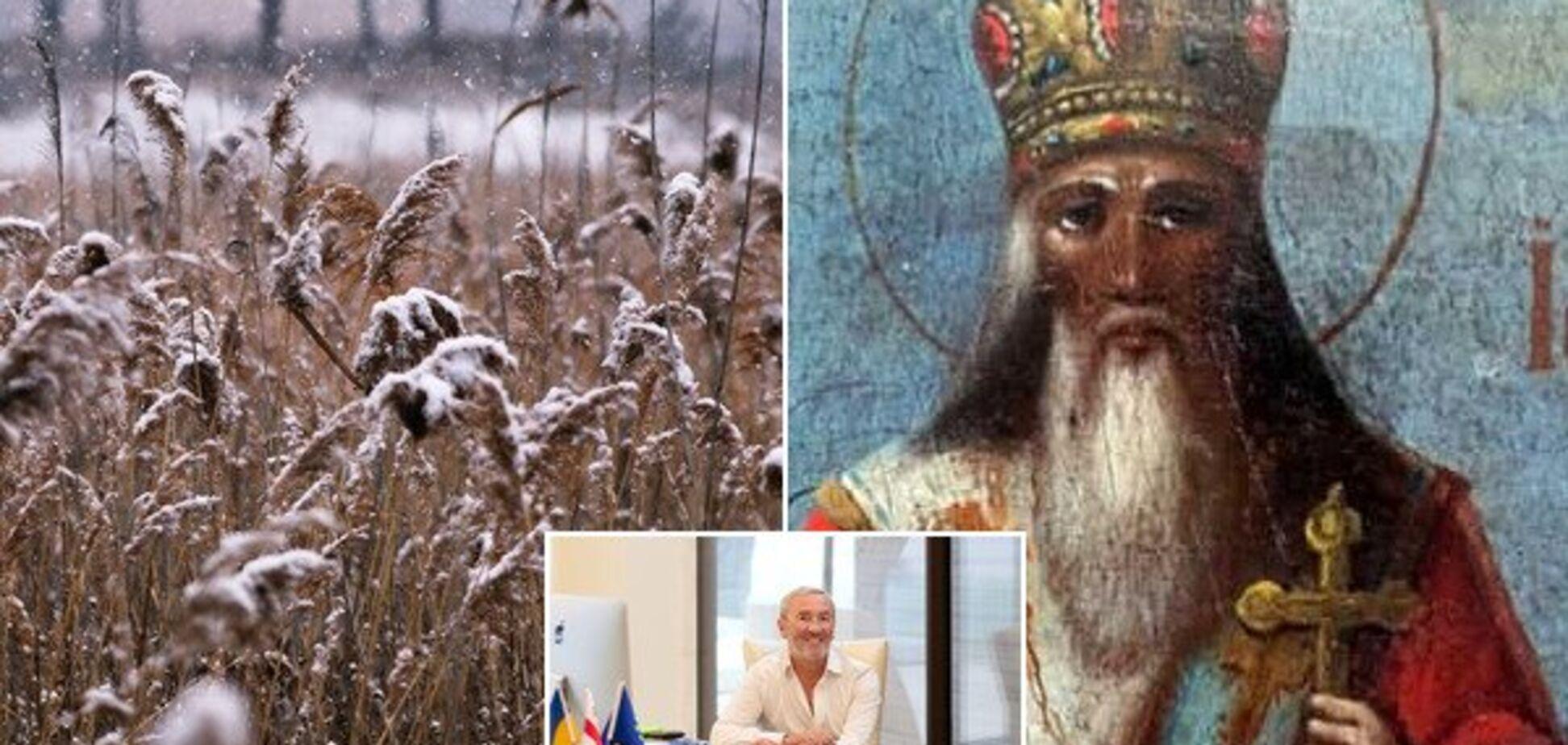 Прикмети й свята 25 листопада: що не можна робити