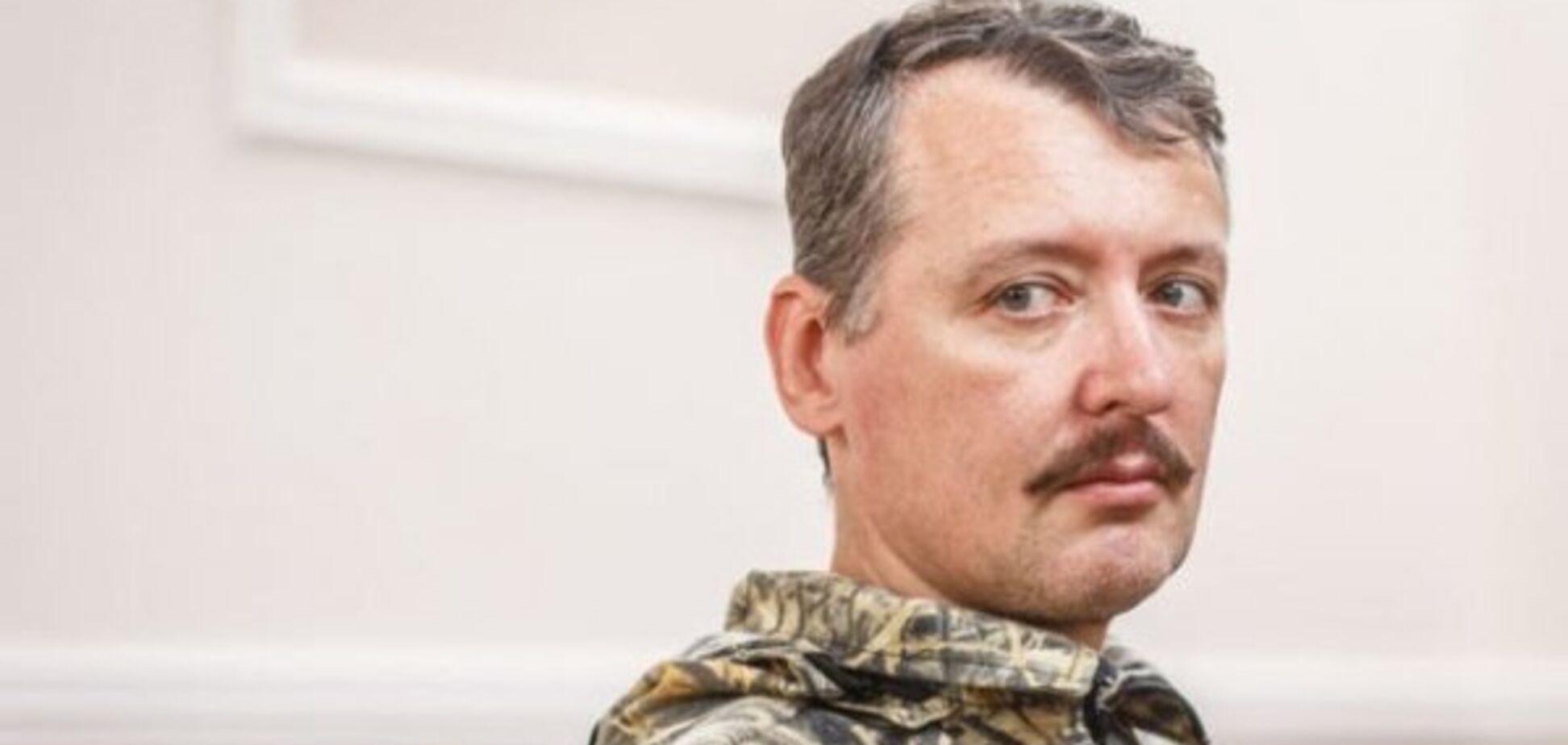Игорь Гиркин (Стрелков). Источник: nv.ua