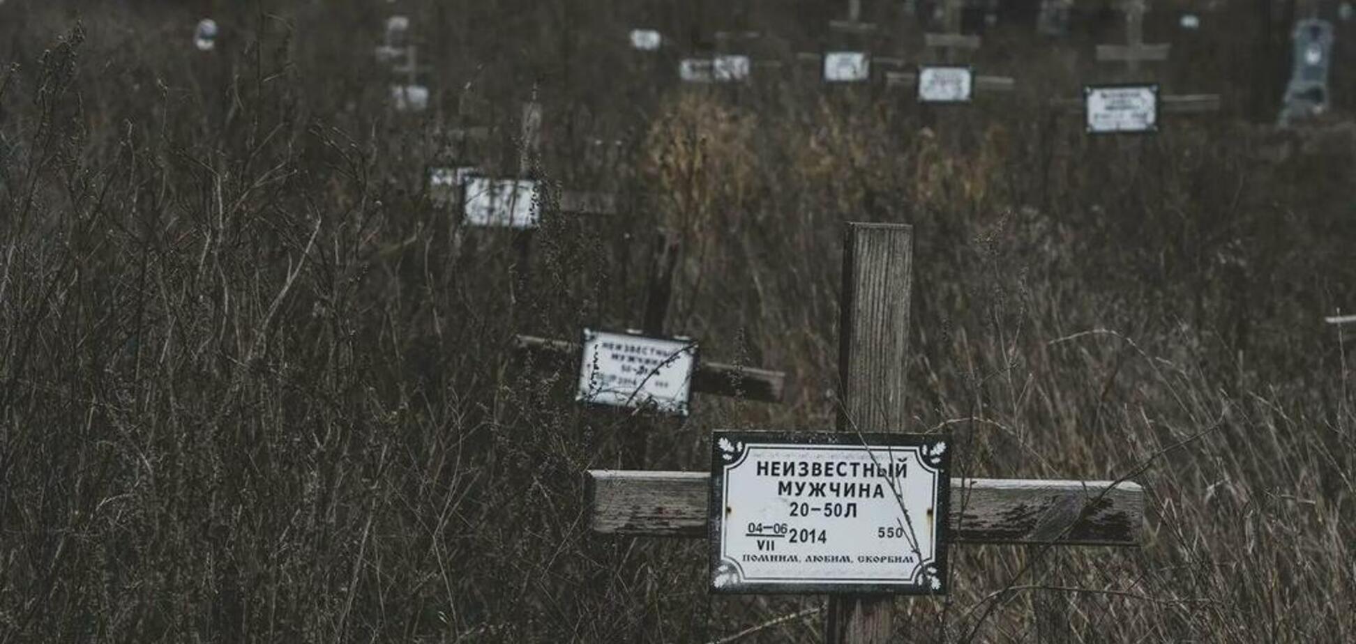 Поховання терористів у Слов'янську